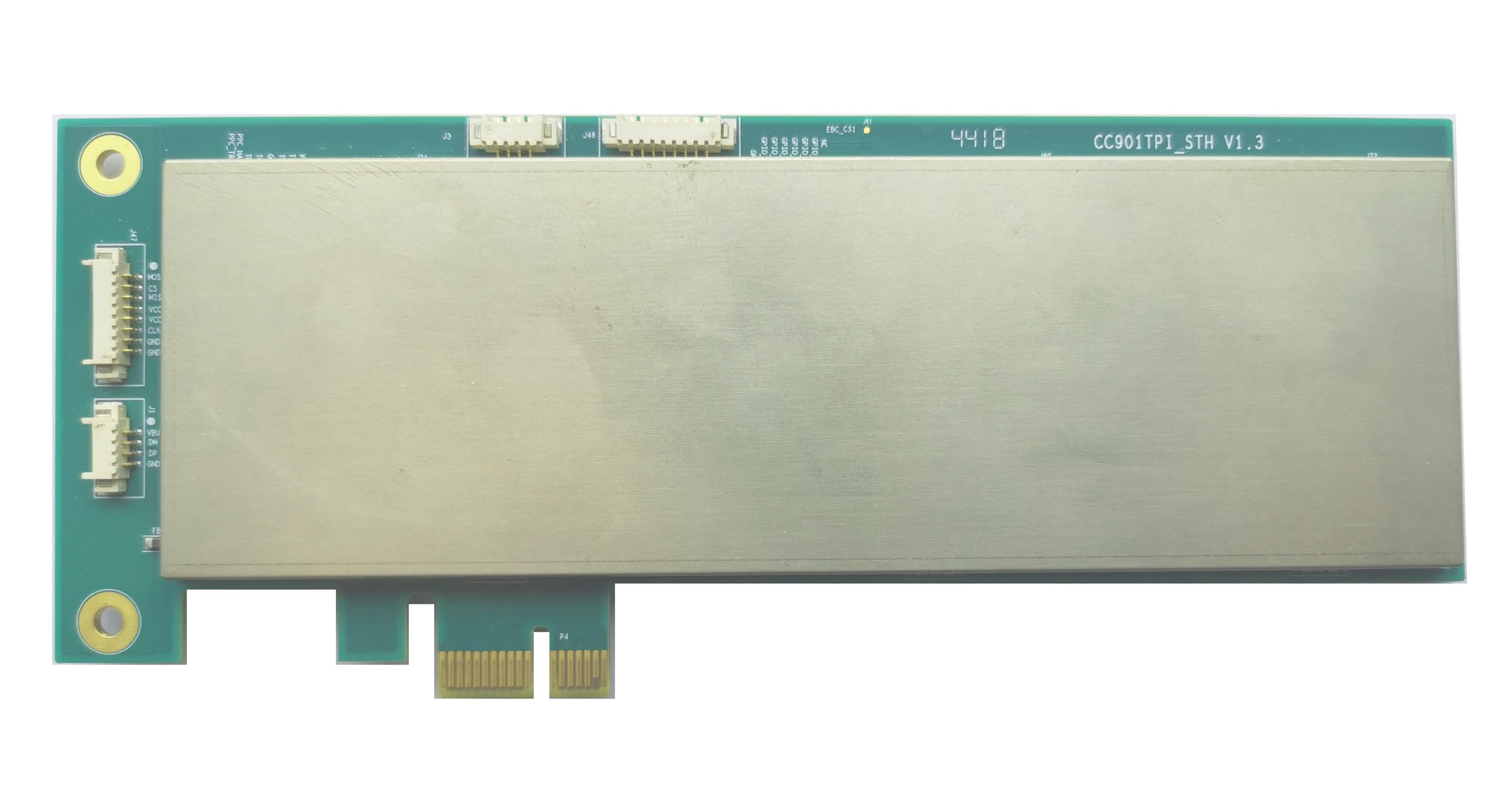 网站硬件1.jpg